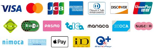 クレジット決済可能カード